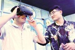 虚拟现实技术将撬动万亿